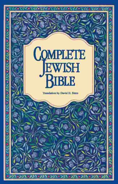 Complete Jewish Bible