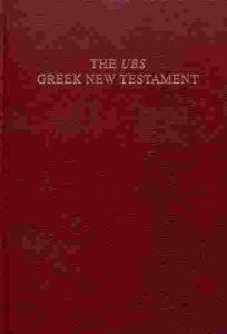 Greek New Testament USB