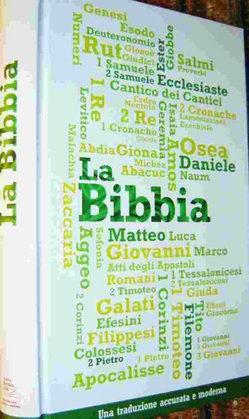 la sacra bibbia nuova riveduta 2006