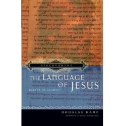 Hamp Discovering the Language of Jesus